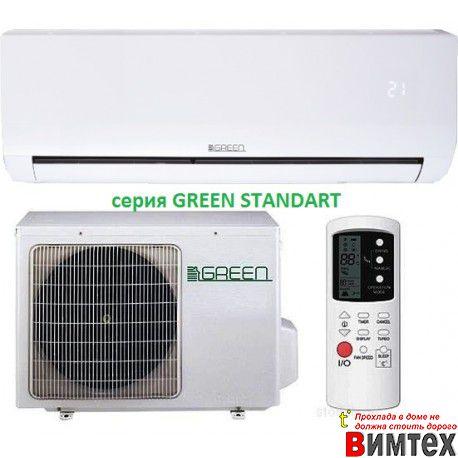 GREEN GRI/GRO-07HH1