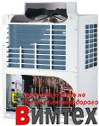 Кондиционер Toshiba MMY-MAP0601HT(наружный; VRF; 16кВт/6л.с.; 380Вольт) с установкой в Ростове-на-Дону, цена, отзывы, техническое регламентное сервисное обслуживание, расширенная дилерская гарантия| выбрать и купить Toshiba MMY-MAP0601HT(наружный; VRF; 16кВт/6л.с.; 380Вольт) в Ростове