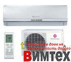 Кондиционер Dantex RK-24SEG с установкой в Ростове-на-Дону, цена, отзывы, техническое регламентное сервисное обслуживание, расширенная дилерская гарантия| выбрать и купить Dantex RK-24SEG в Ростове