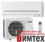 Кондиционер Mitsubishi Electric  MSZ-AP20VG / MUZ-AP20VG с установкой в Ростове-на-Дону, цена, отзывы, техническое регламентное сервисное обслуживание, расширенная дилерская гарантия  выбрать и купить Mitsubishi Electric  MSZ-AP20VG / MUZ-AP20VG в Ростове