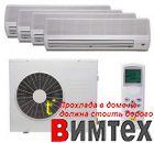Кондиционер Мультисплит мультизональная Lessar LU-3HE27FMA2, 3внутр, 7кВт с установкой в Ростове-на-Дону, цена, отзывы, техническое регламентное сервисное обслуживание, расширенная дилерская гарантия| выбрать и купить Мультисплит мультизональная Lessar LU-3HE27FMA2, 3внутр, 7кВт в Ростове