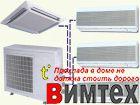 Кондиционер Мультисплит мультизональная Lessar LU-4HE36FMA2, 4внутр, 8кВт с установкой в Ростове-на-Дону, цена, отзывы, техническое регламентное сервисное обслуживание, расширенная дилерская гарантия| выбрать и купить Мультисплит мультизональная Lessar LU-4HE36FMA2, 4внутр, 8кВт в Ростове