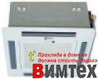 Кондиционер Quattroclima QV-I18CE/QN-I18UE/QA-ICP5 с установкой в Ростове-на-Дону, цена, отзывы, техническое регламентное сервисное обслуживание, расширенная дилерская гарантия| выбрать и купить Quattroclima QV-I18CE/QN-I18UE/QA-ICP5 в Ростове