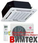 Кондиционер Сплит-система Dantex RK-48UHMN с установкой в Ростове-на-Дону, цена, отзывы, техническое регламентное сервисное обслуживание, расширенная дилерская гарантия| выбрать и купить Сплит-система Dantex RK-48UHMN в Ростове