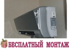 Kentatsu KSGH35HFDN1 / KSRH35HFDN1